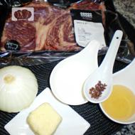 lomo de buey con salsa de miel y cebolla